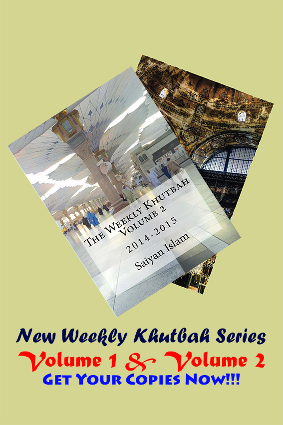 the-weekly-khutbah-promo